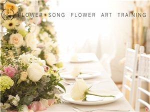 重慶花之歌花藝培訓,重慶專業插花培訓,婚禮花藝