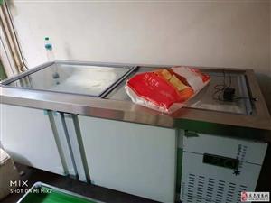 展示柜超市冷冻柜保鲜柜海鲜柜