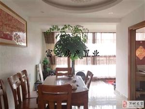 名桂首府sohu3室2厅2卫150万元