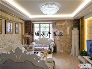 名桂首府sohu4室2厅2卫143.8万元