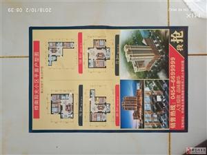 阳光小区2室2厅1卫37万元