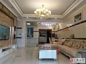 长江国际精品大3室,房东诚心出售