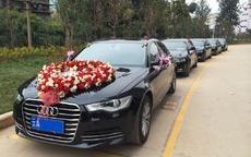 內黃奧迪a6婚慶車隊