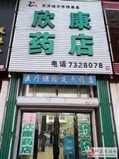 房主去北京发展 诚意出售两个商铺价格可谈