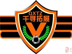 2019年明珠軍事特訓冬令營