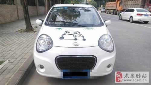 吉利熊猫2009款 1.0 手动