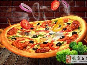 披萨加盟赚钱吗 掌上披萨特色鲜明 影响力大