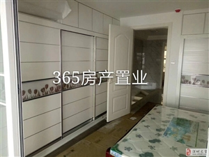 永晖3室2厅2卫2420元/月