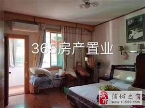 安华小区3室2厅2卫78.8万元