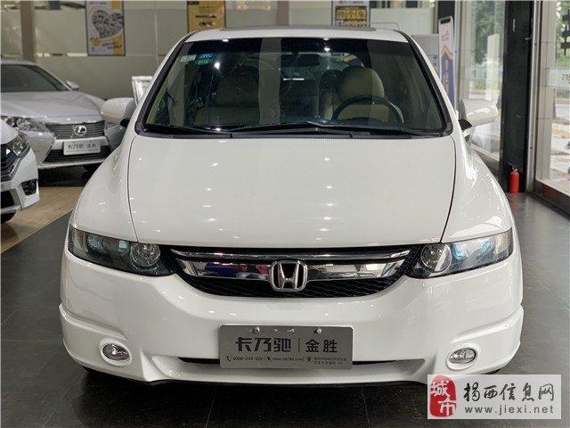 廣汽本田奧德賽2.4L舒適版
