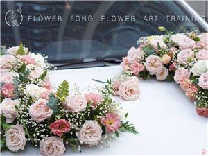 花之歌重庆专业花艺培训,婚庆插花培训,开花店培训
