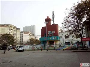 紫韵东城二期3室2厅2卫79万元
