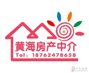 文峰财富广场103平米精装修2室1厅1卫90万