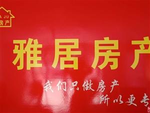 31543京博华艺亭3室2厅1卫1200元/月