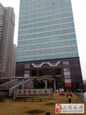 兆丰环球大厦办公房招租386平米56000元