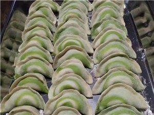 好吃又好看的手工水饺欢迎订购,全城送达,货到付款!
