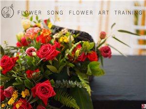 重慶哪里有手把手教學,開店指導的專業花藝培訓中心?