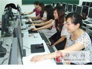 鄭州辦公軟件培訓,零基礎學辦公