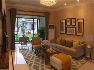 天和丽景1室2厅1卫1200元/月可短租