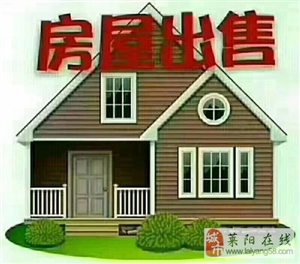 莱阳中高凤凰城3室2厅2卫80万元