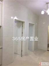 江滨附近2室1厅1卫1333元/月