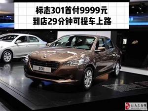 出售18款别克英朗15T双离合精英型零首付分期买车