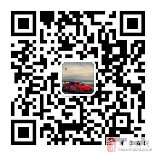 云南禄劝彝族苗族自治县分期买车要什么证件