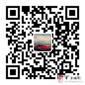 云南曲靖宣威市哪里可以分期付款买车利息低