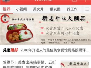 澳门太阳城网站在线新业务介绍