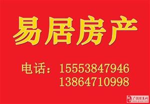 慧馨园2楼75平简装家具家电齐全年付7500元