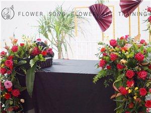 花之歌重庆花艺培训中心,花艺设计美学,专业花艺培训
