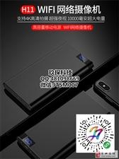 高清1080P移动电源摄像机#高清录像充电宝