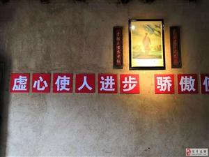 景福新城=铁石口新圩(2688元/�O起,套房火热抢购中!)