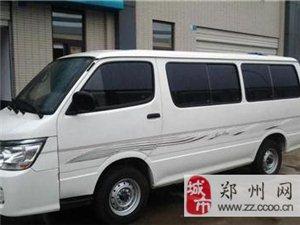 小货车搬家,拉货,长途运输,郑州货的郑州面包车出租