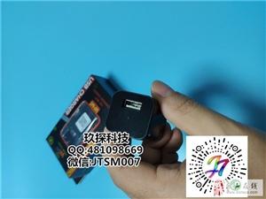 高清1080p无孔充电头摄像机WIFI充电器摄像