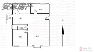 绿洲苑丹阳东路3室2厅1卫62万元