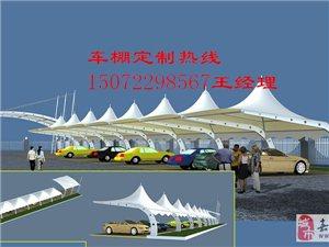 襄阳膜结构充电桩车棚厂家