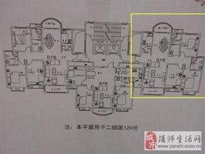 伊滨区力合・伊水苑二组团3室2厅2卫84万元