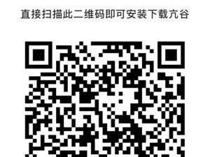 中国亢谷APP   普惠城口县