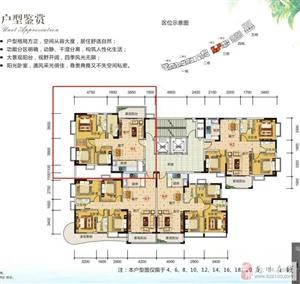 家和西岸悦湾3室2厅2卫55万元