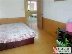 新兴区2室1厅1卫南北通透可贷款