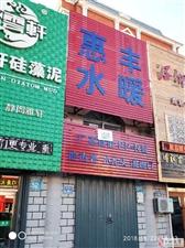 长庆南街临街门市
