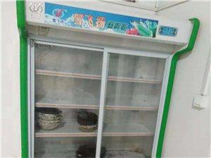 低价处理冰柜保鲜柜灶台