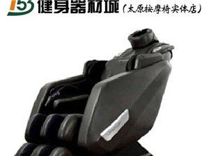 电动按摩椅价格多少钱