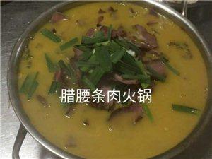 长阳县城三里店特色餐饮三里农庄邀您来品尝
