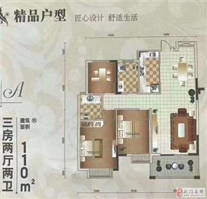 丹桂广场3期 地段好 交通便利 电梯房 赶紧认筹
