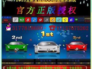 新北京赛车机器人微信公众号软件免费测试