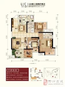3.5室2厅2卫