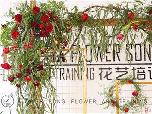 重慶花藝培訓,花之歌花藝培訓重慶專業插花培訓
