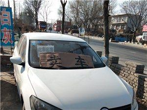 省油皮实耐用保值的新款捷达出售